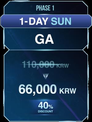 5tardium_hp_ticket3-sun