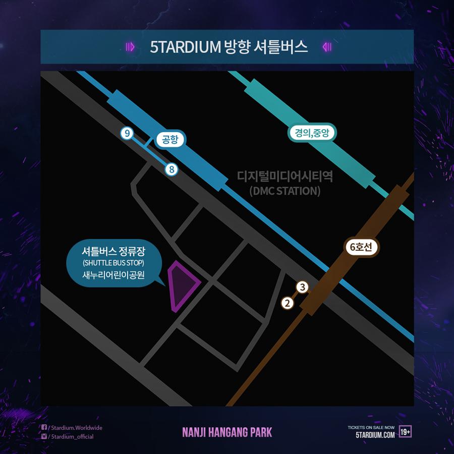 5tardium_shuttle_900x900_4 (1)